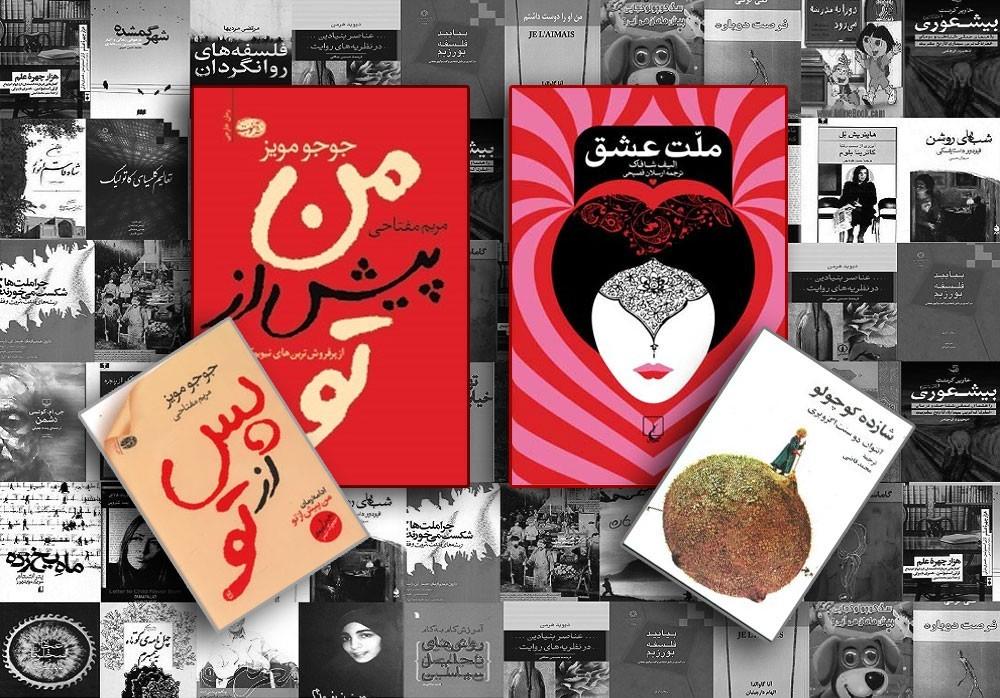 خرید هدیه برای عاشقان کتاب