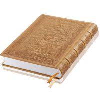 قرآن چرم ریحان