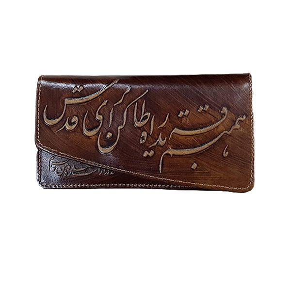 کیف زنانه دو لبه شعری