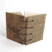 دفتر جلد چوبی سایز A7 کد sira052
