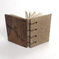 دفتر جلد چوبی سایز A7 کد sira050