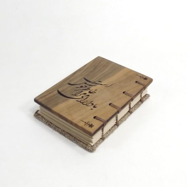 دفتر جلد چوبی سایز A7 کد sira051