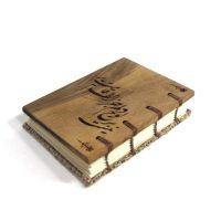 دفتر جلد چوبی سایز A7 کد sira054